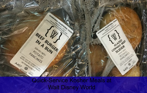 Kosher Dining at Walt Disney World Updated