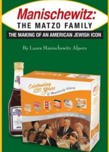 manischewitz family